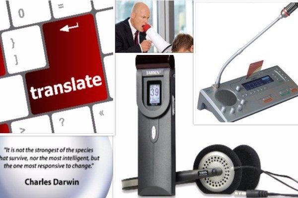 Nouveaux développements dans les technologies d'interprétation